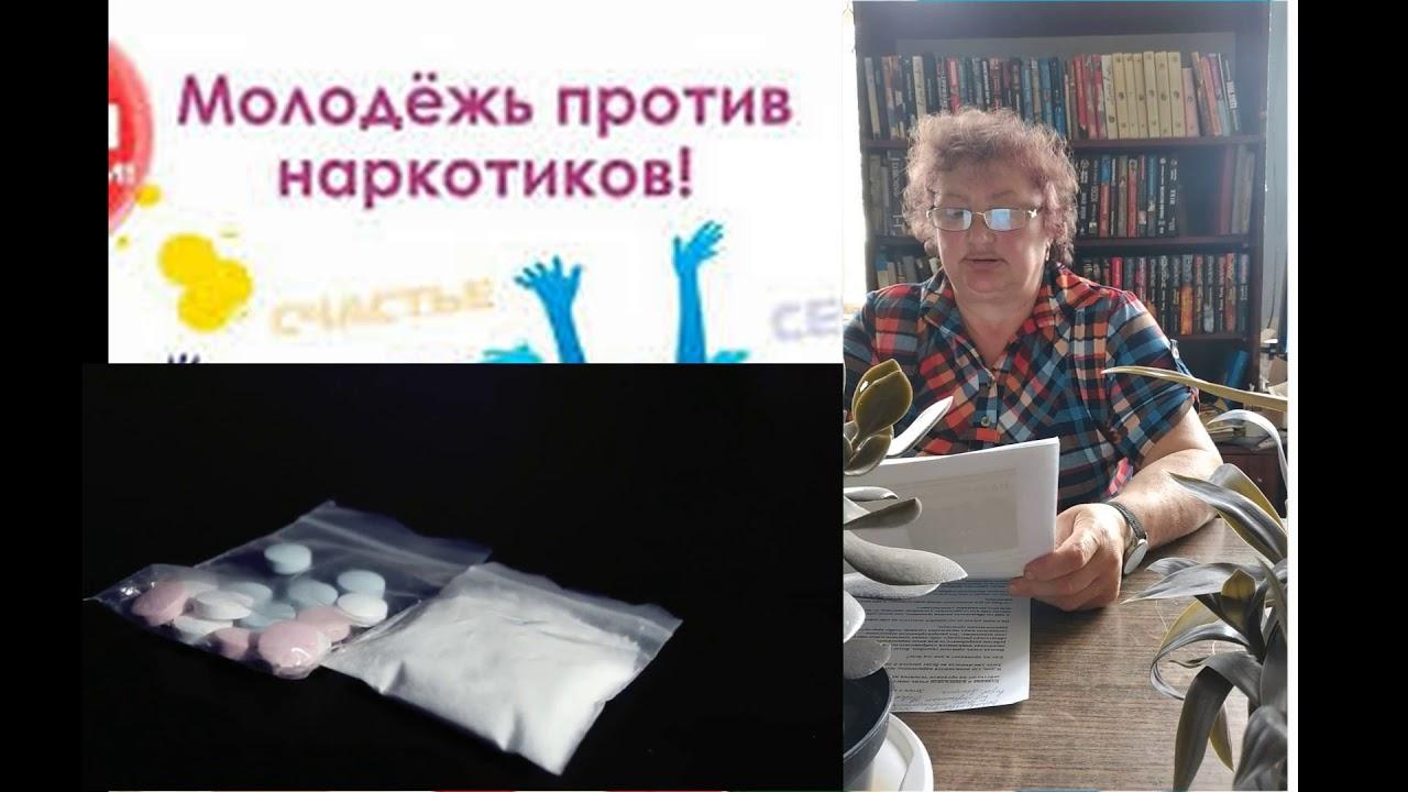 Смотреть наркомания пассивная наркомания