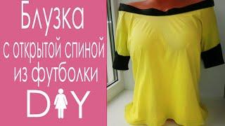 Что сделать из старой футболки | Перешиваем футболку | DIY T-Shirt Recycle