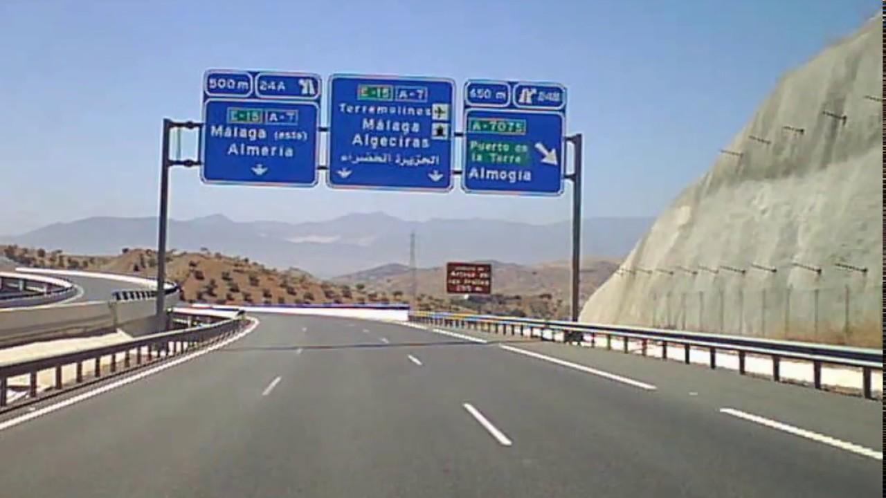 خبر سار للجالية : الطريق السيار بإسبانيا ستصبح مجانية في اتجاه المغرب