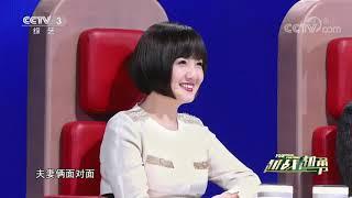 [越战越勇]选手李星的精彩表现| CCTV综艺 - YouTube