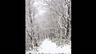 だけど、冬の終わりにZONEの♪世界のほんの片隅から♪を歌ってみました。...