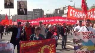 Шествие КПРФ 1 мая в Москве