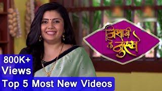 Top 5 Most New Videos of Nisha Ji Ke Nuskhe