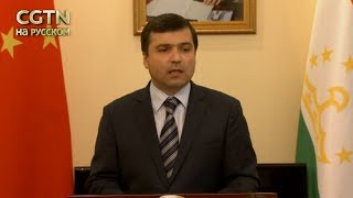 Президент  Таджикистана подтвердил участие в саммите в Циндао