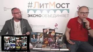 Игорь Прокопенко: ''Я не придумываю гипотезы и версии, я доношу до зрителя то, что уже существует''