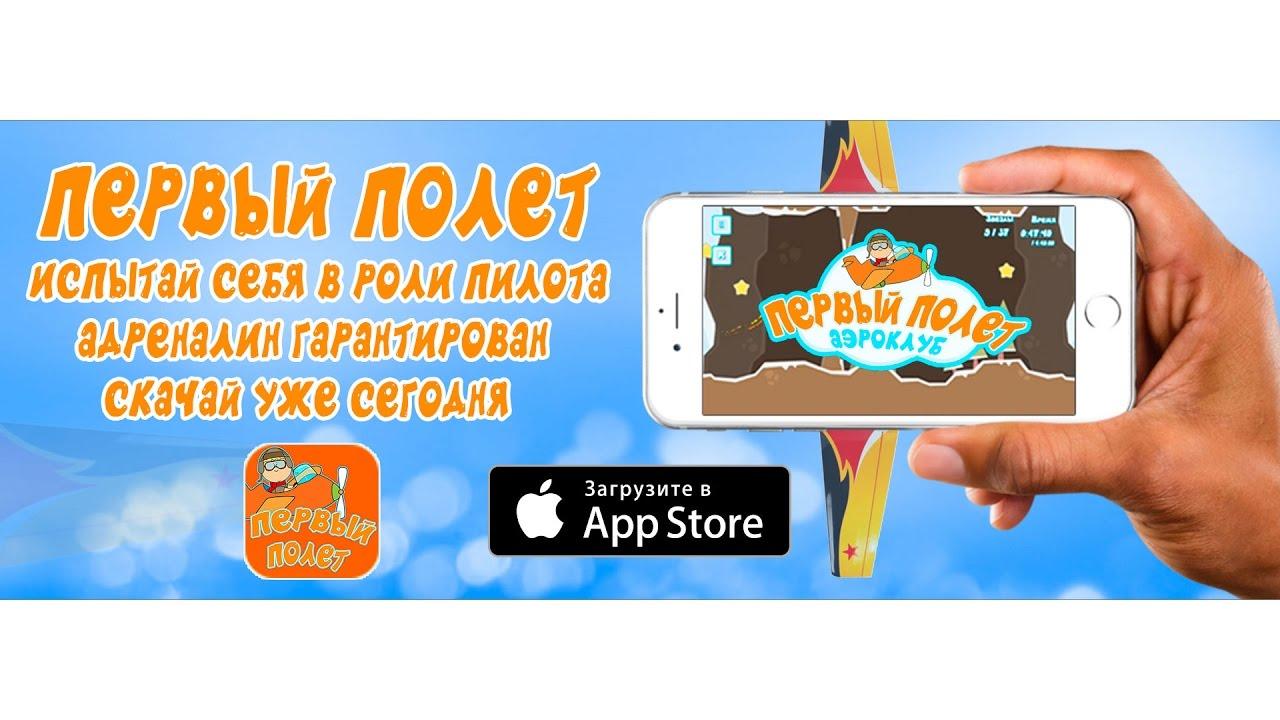 Приложения в Google Play – Говорящая Обезьяна