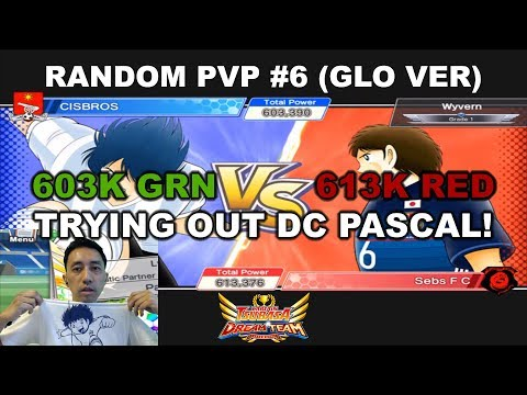 Captain Tsubasa Dream Team Random PVP#6 Global Version キャプテン翼 足球小將