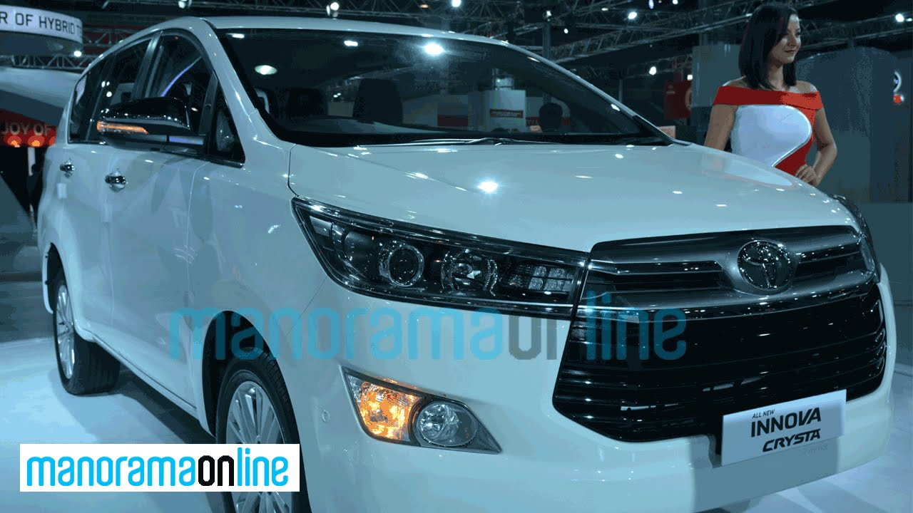Group All New Kijang Innova Alphard 2016 Toyota Crysta Launch Video Auto Expo Manorama Online Youtube