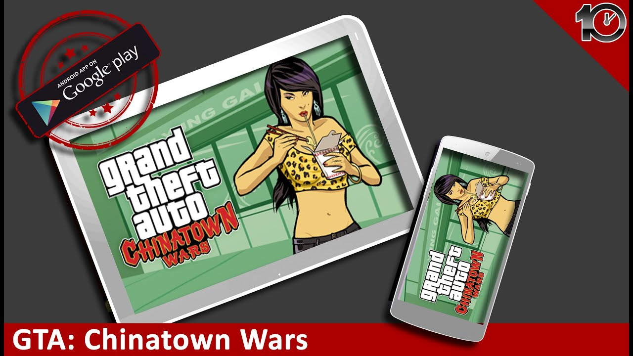 GTA Chinatown Wars - Mission 12 - Stealing The Show ...