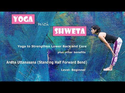 Learning Yoga Asanas in One Minute || Ardha Uttanasana (Standing Half Forward Bend) || For Beginners