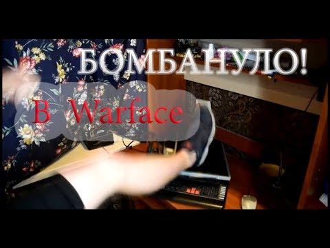 Нарезка бомбящих ютуберов