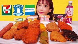【大食い】セブン、ファミマ、ローソンのホットスナックを食べる!コンビニチキンも食べ比べ[新商品]コンビニ[フルーツソーダ プラム]【木下ゆうか】