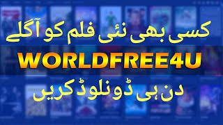 Best Website to Download All 300MB HD Movies In Hindi Dubbed | WorldFree4u | Practical