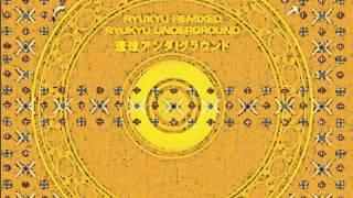 Ryukyu Underground – Mo Ashibi (Jason Bentley Remix).