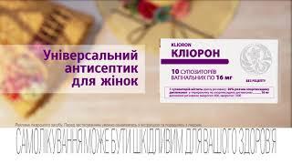 видео Пімафуцин свічки
