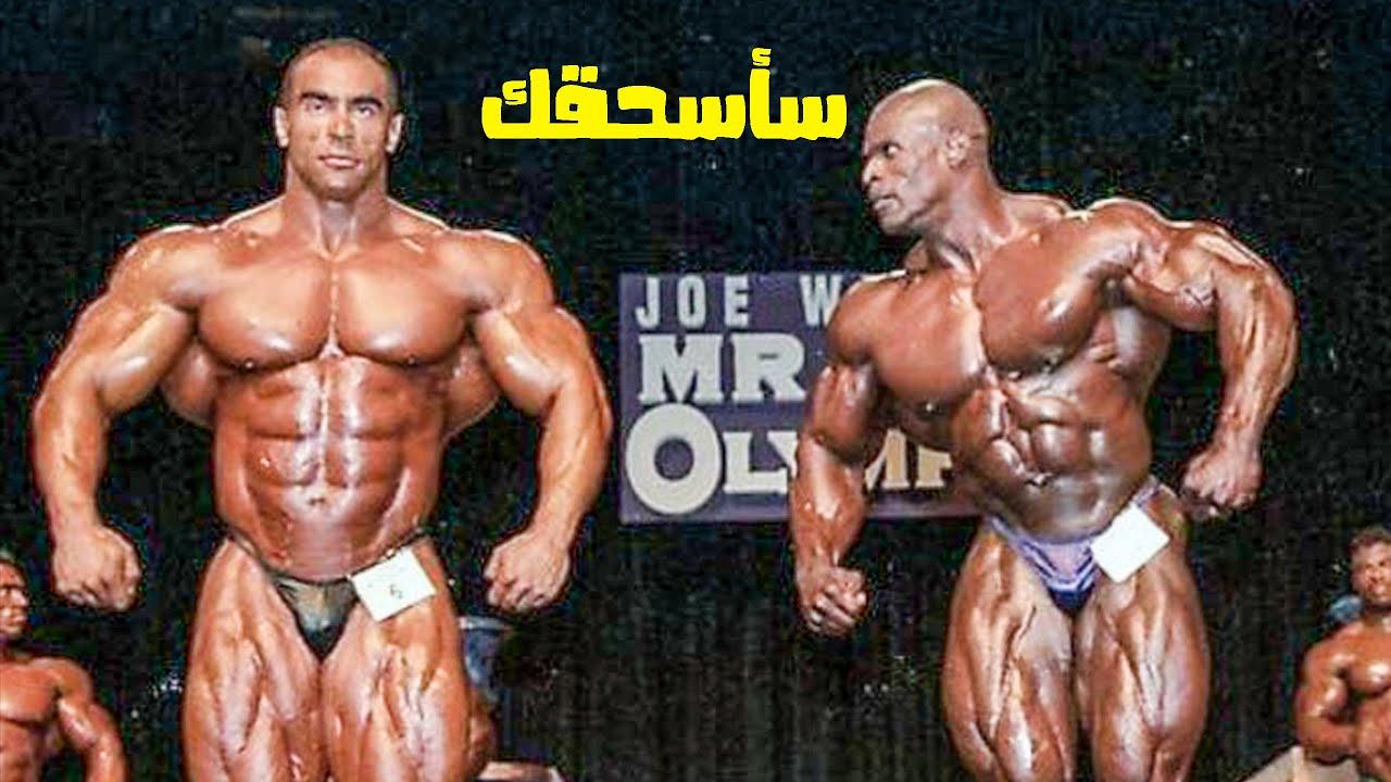 عندما أرعب المرحوم ناصر السنباطي روني كولمان | مقطع نادر!!