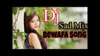 2018 || Sayri Mix || Bewafa DJ Song || DJ Vikas.