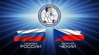 Россия - Чехия [NHL 16] Кубок Первого Канала 2015