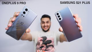 Best Android For You? - OnePlus 9 Pro vs Samsung Galaxy S21+