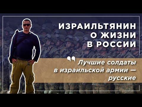 В чем Россия