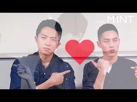 《越界》男男互撩Yes or No  盧彥澤被掰彎?!/明潮M'INT