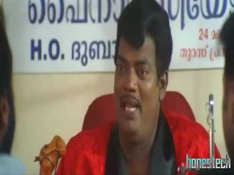 Pulival Kalyanam Salim Kumar comedy