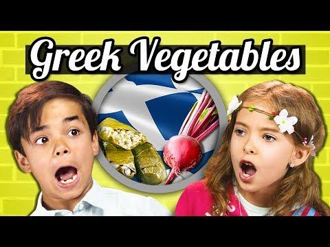 KIDS EAT GREEK VEGETABLES! | Kids Vs. Food