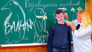 Download ВЛАД ВСЕХ ДОСТАЛ!!! Mp3 and Videos