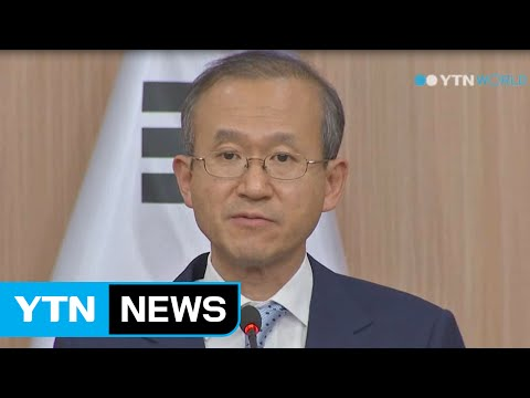 S.Korea, US, Japan warn against further N.Korean provocations / YTN