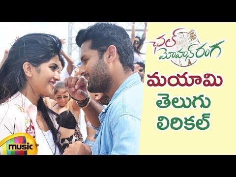 Miami Song Telugu Lyrical | Chal Mohan Ranga Movie Songs | Nithiin | Megha Akash | Thaman S