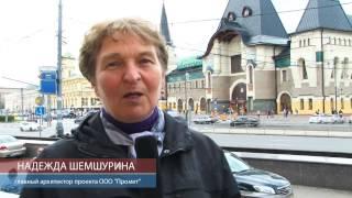 видео Портал Москва Пассажирская // начальник Московского Метрополитена Дмитрий Гаев