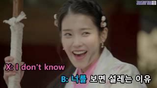 [KTV] EXO-CBX - For You