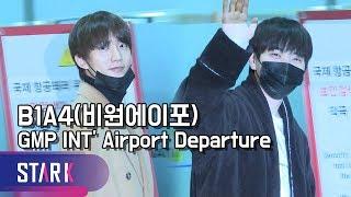 비원에이포 출국, 비주얼에 반하는 날 (B1A4, GMP INT' Airport Departure)