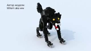 вервольф (человек-волк) из Лего