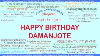 Damanjote   Languages Idiomas - Happy Birthday