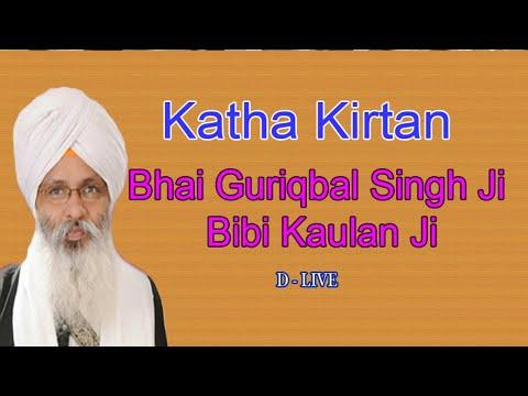 D-Live-Bhai-Guriqbal-Singh-Ji-Bibi-Kaulan-Ji-From-Amritsar-Punjab-21-July-2021