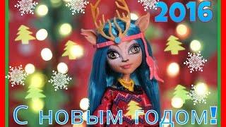 STOPMOTION - С НОВЫМ 2016 ГОДОМ!