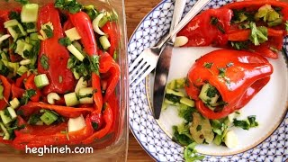 Marinated Red Peppers - Red Pepper Recipes - Heghineh Cooking Show