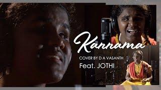 Kannamma kannamma song | Singer Jothi | Rekka | Aadhan Media