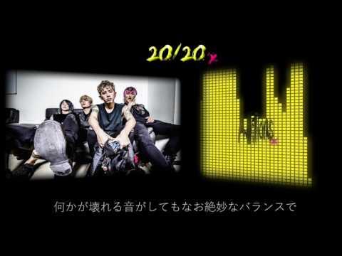 ONE OK ROCK--20/20【歌詞・和訳付き】Lyrics