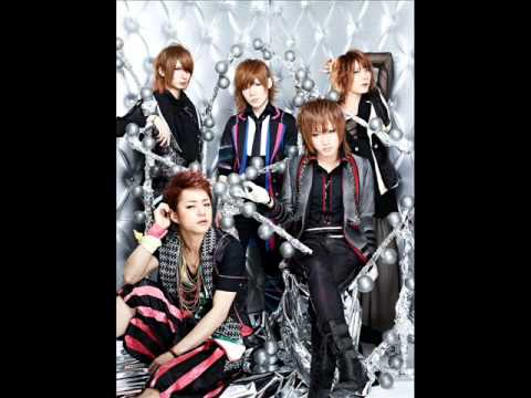 Daizystripper - Aquarion
