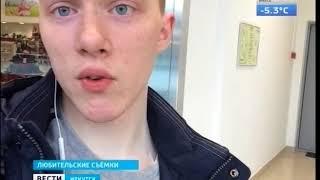 видео Противопожарные двери Иркутск