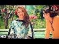 Parvaneh Parastesh  Qarsak OFFICIAL VIDEO