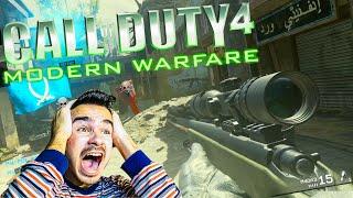 MODERN WARFARE REMASTERED Multiplayer GAMEPLAY !!