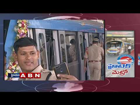 Governor Narasimhan to Flags off Hyderabad Metro link Ameerpet to Hitec City | ABN Telugu