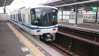 【泉北高速鉄道】7000系~区間急行和泉中央行き~下車後にお見送り~