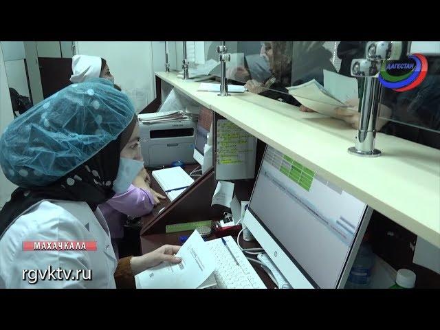 Готовность махачкалинских медучреждений к коронавирусу