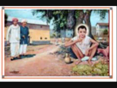 Shri Gajanan Vijay Granth Adhyay 1 - Part 1