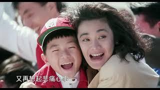 【周润发】「阿郎的故事」【也许不易 李建达】你的样子粤语版