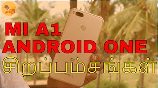 Mi A1 Features, Tips and Tricks | What You Get in This phone explained in Tamil /  தமிழ்
